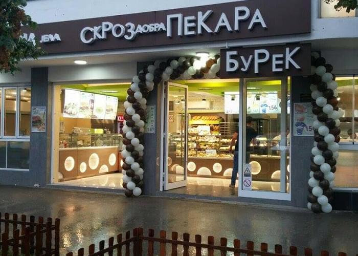Skroz Dobra Pekara, Beograd